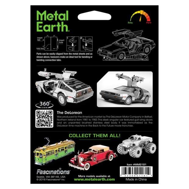 Metal Earth: Delorean