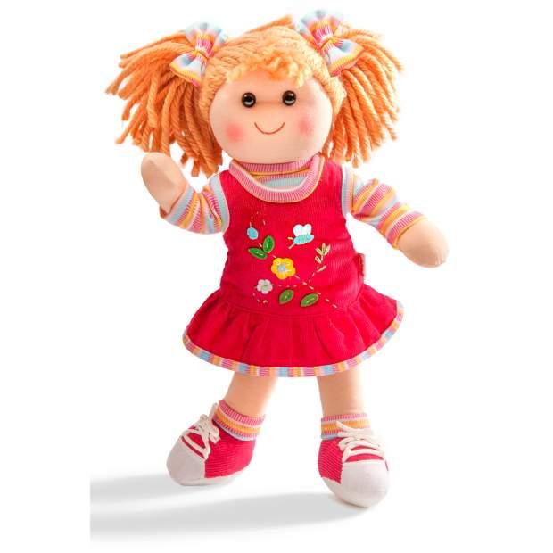 "Puppe ""Neli"" (32cm)"