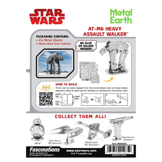 Metal Earth: STAR WARS EP 8 AT-M6 Heavy A. Walker