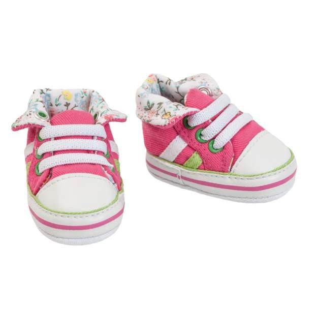 Sneakers, pink, Gr. 38-45 cm