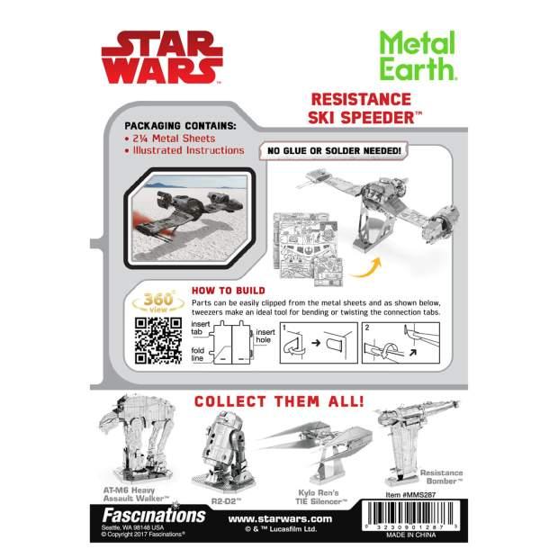 Metal Earth: STAR WARS EP 8 Resistance SKI Speeder