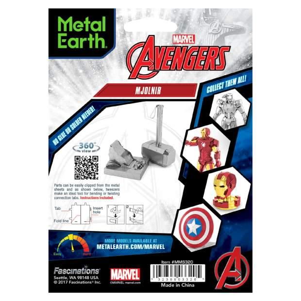 Metal Earth: Marvel Avenger Mjolnir