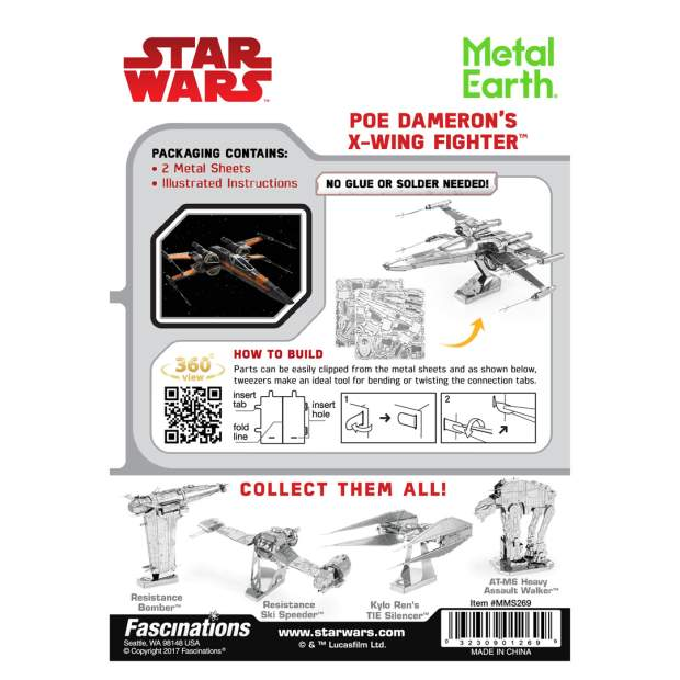 Metal Earth: STAR WARS EP 7 PD X-Wing Fighter