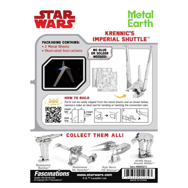 Metal Earth: STAR WARS R.One Krennic's Imp.Shuttle