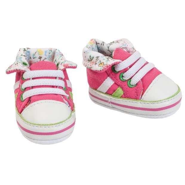 Sneakers, pink, Gr. 30-34 cm