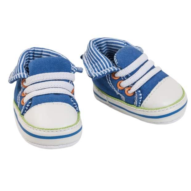 Sneakers, blau, Gr. 30-34 cm