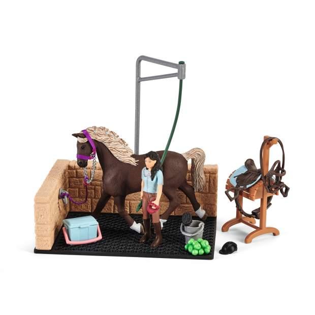 Waschplatz mit Horse Club Emily & Luna