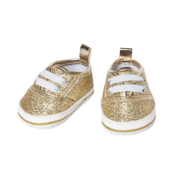 Glitzer-Sneakers, gold, Gr. 30-34 cm