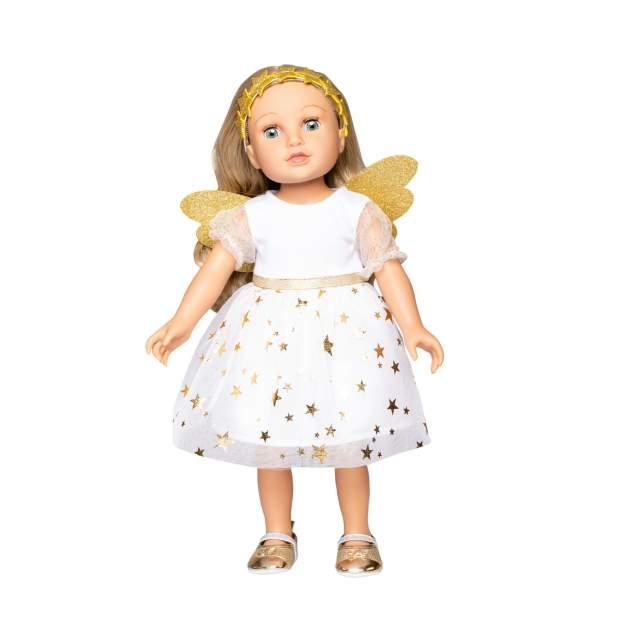 """Kleid """"Schutzengel"""" mit Sternen-Haarband, Gr. 35-45 cm"""